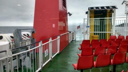 Grey view ferry